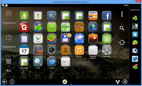 BlueStacks-0.9.30.4239-Free-Download-LATEST-1
